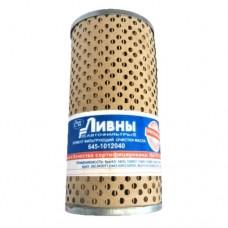 Фильтр масляный 645-1012040 ЛААЗ (Ливны)