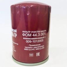 Фильтр масляный Д-243, Д-245 ФМ 009-1012005 ФОМ 44.3.001 Кострома