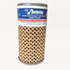 Фильтр масляный 250И-1012080 ЛААЗ (Ливны)