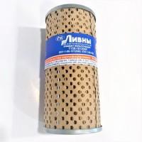 Фильтр масляный Т150-1012040, 631-1-06-1012040, 635-1-06-6Б, КПП, МТЗ ЛААЗ (Ливны)