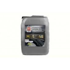 Масло гидравлическое МГЕ-46В (канистра 20л)